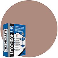 LITOCHROM 3-15 C.80 коричневый-затир. смесь (25kg bag), фото 1