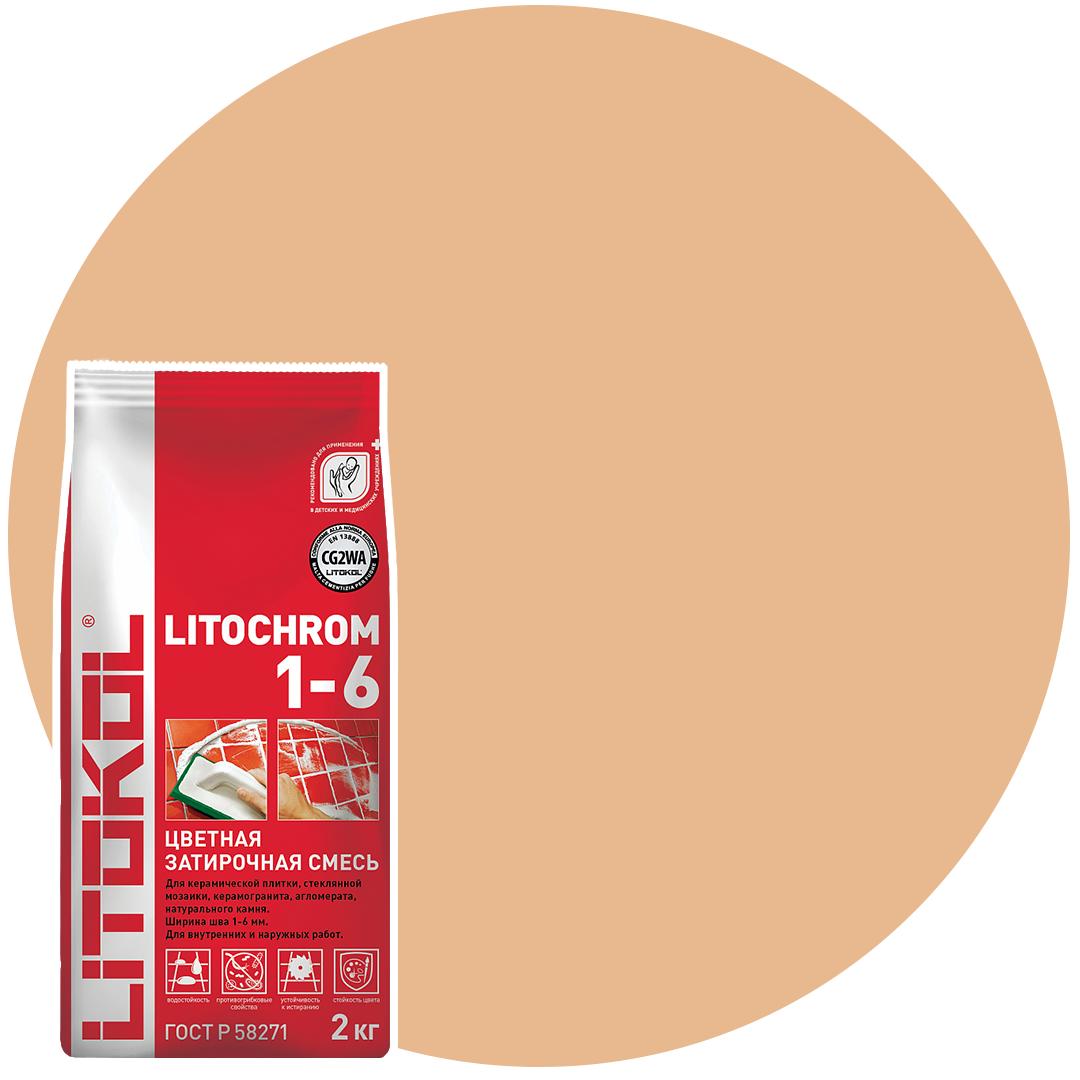 LITOCHROM 1-6 C.140 св.-коричневая-затир. смесь (2kg Al.bag) 15 шт