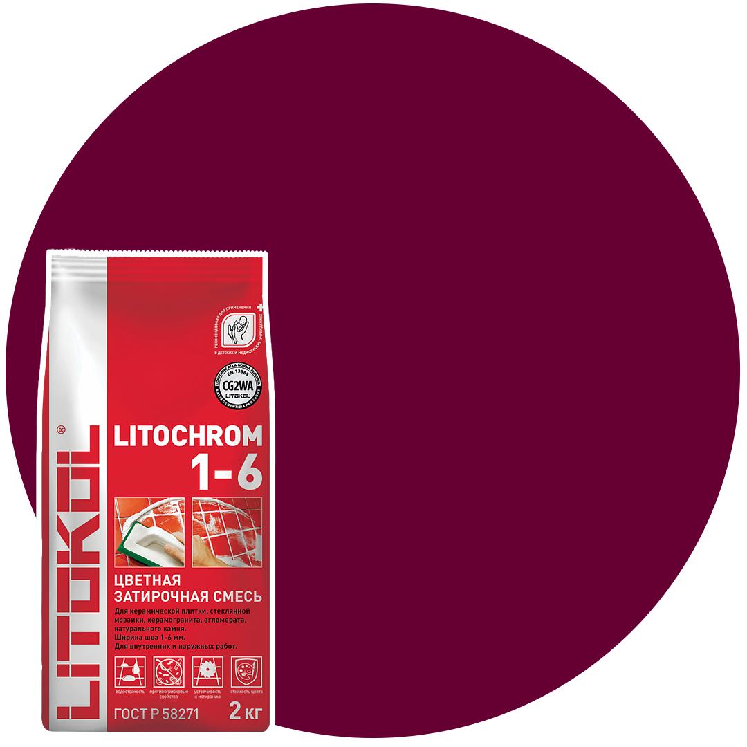LITOCHROM 1-6 C.200 венге затир. смесь (2kg Al.bag) 8 шт