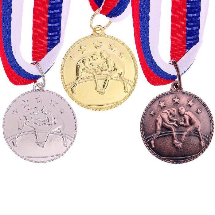 """Медаль тематическая 120 """"Вольная борьба"""""""