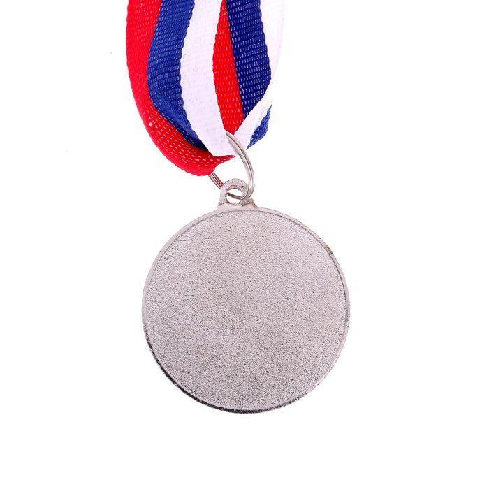 """Медаль тематическая 120 """"Вольная борьба"""" - фото 4"""