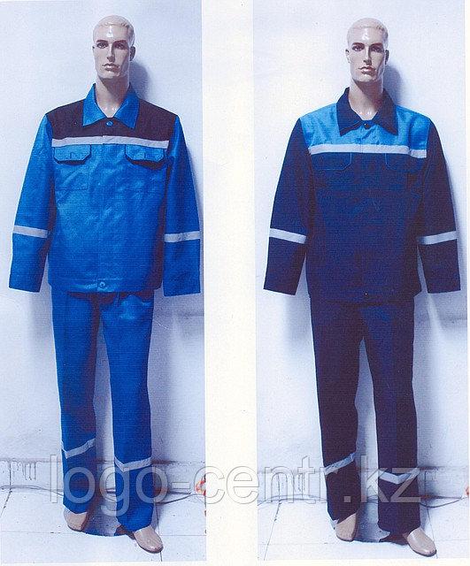 """Костюм Рабочий """"Универсал-1"""",""""Универсал-2"""" куртка+брюки"""