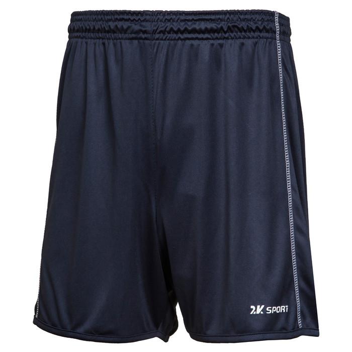 Волейбольные шорты 2K Sport Energy, navy, L