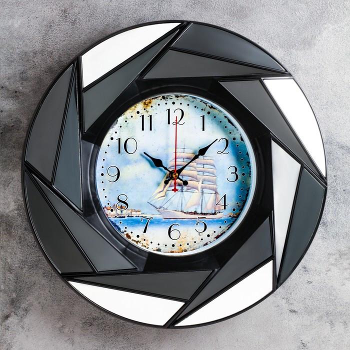"""Часы настенные, серия: Море, """"Ликата"""", 40х40 см,"""