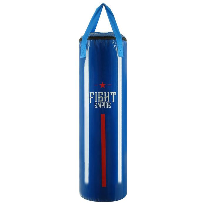 Мешок боксёрский FIGHT EMPIRE, на ленте ременной, синий, 110 см, d=35 см, 35 кг
