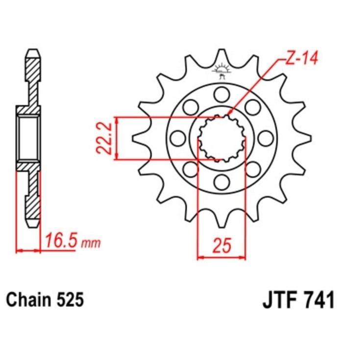 Звезда передняя ведущая JTF741 для мотоцикла, стальная