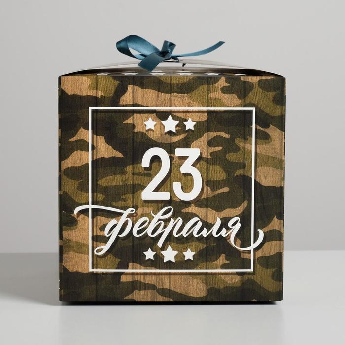 Коробка складная «С 23 Февраля», 18 × 18 × 18 см - фото 2