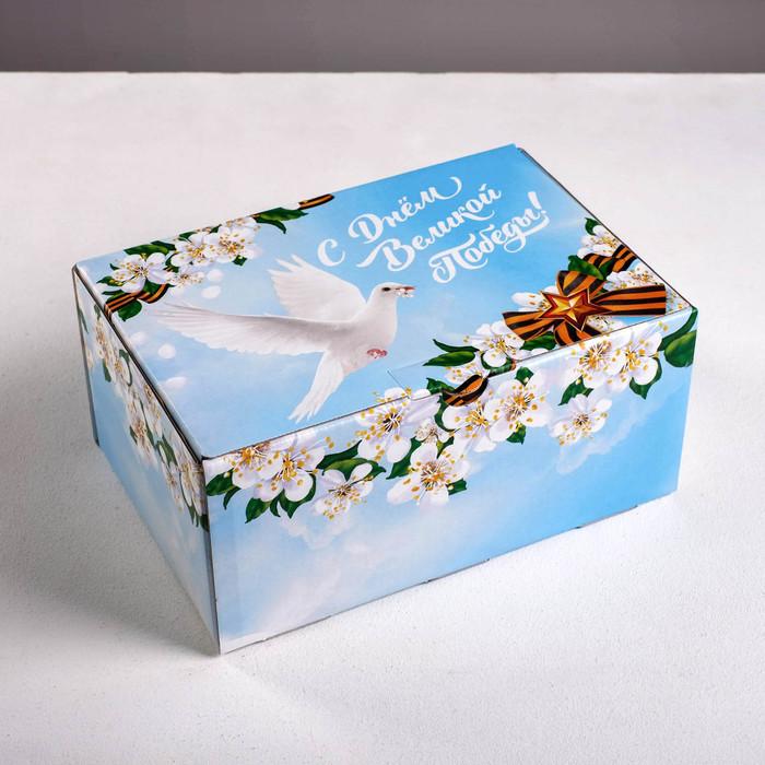 Коробка‒пенал «С Днём Великой Победы!», 22 × 15 × 10 см