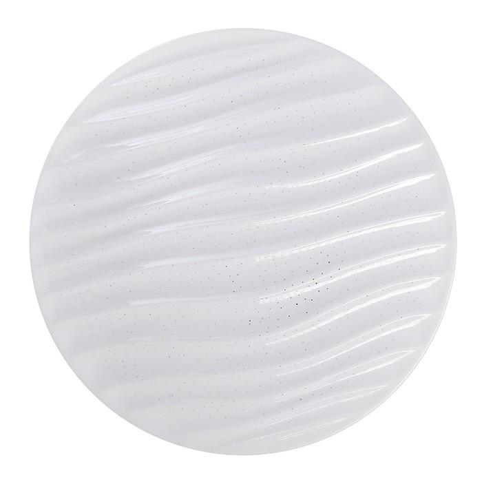 Люстра с ПДУ 52137524/4 LED 48Вт 170-265V белый 39х8 см