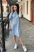 Женское осеннее хлопковое голубое платье S.O.L O Me 849 голубой 44р.