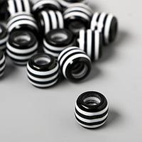 "Набор бусин для творчества пластик ""Чёрно-белый цилиндр"" набор 20 шт 1х1,2х1,2 см"