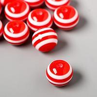 "Набор бусин для творчества пластик ""Красно-белый полосатый шарик"" набор 15 шт 1,4х1,4х1,4 см 53737"