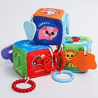 Мягкая развивающая игрушка-кубик с прорезывателем «Веселые герои», виды МИКС