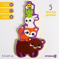 Игрушка - пазл для ванны (головоломка) «Пирамидка: Лесные зверята» 5 деталей