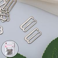 Крючок для бретелей, металлический, 15 мм, 20 шт, цвет серебряный