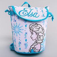 """Рюкзак детский """"Elsa"""", Холодное сердце"""