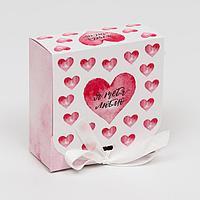 """Подарочная коробка сборная с окном """"Я люблю тебя"""", 11,5 х 11, 5 х 5 см"""