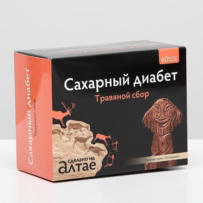 Травяной сбор «Сахарный диабет», 60 фильтр-пакетов - фото 1