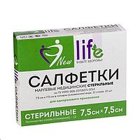 Салфетка марлевая медицинская стерильная 1-слойная 12 сложений инд уп 7,5 х 7,5 см 10 шт