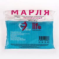 Марлевый отрез медицинский нестерильный 500 см х 90 см 30 гр/м2