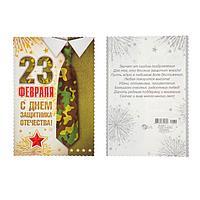 """Открытка-мини """"23 Февраля"""" глиттер, камуфлированный галстук, красная звезда"""