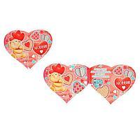 "Открытка-валентинка ""Любви!"" глиттер, мишка, сердца"