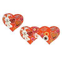 """Открытка-валентинка """"От всего сердца!"""" глиттер, заяц, конфеты"""
