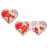 """Открытка-валентинка """"Счастья и любви!"""" глиттер, ключ, сердце"""