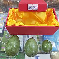 Нефритовые яйца, 3 шт