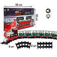 Игрушечный набор железная дорога и поезд со свето-звуковым сопровождением на 20 деталей Locomotive RailWay