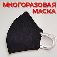 Многоразовая маска из х/б двухслойная оптом