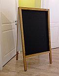Штендер деревянный ДВУСТОРОННИЙ с черным полотном для мела, фото 3