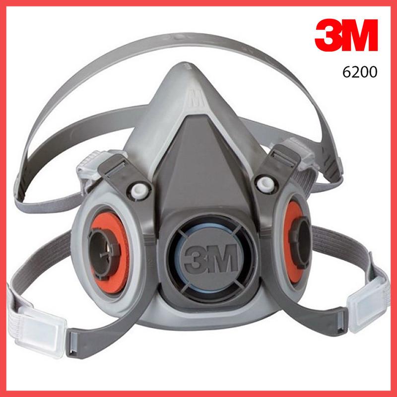 Полумаска 3M 6200 - фото 1