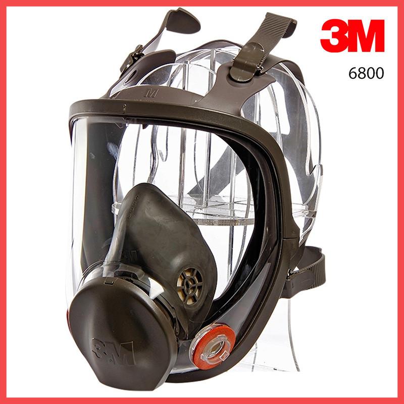 3M 6800 - фото 1