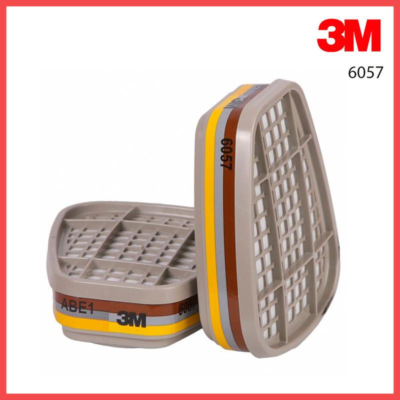 Фильтр 3M 6057 - фото 1