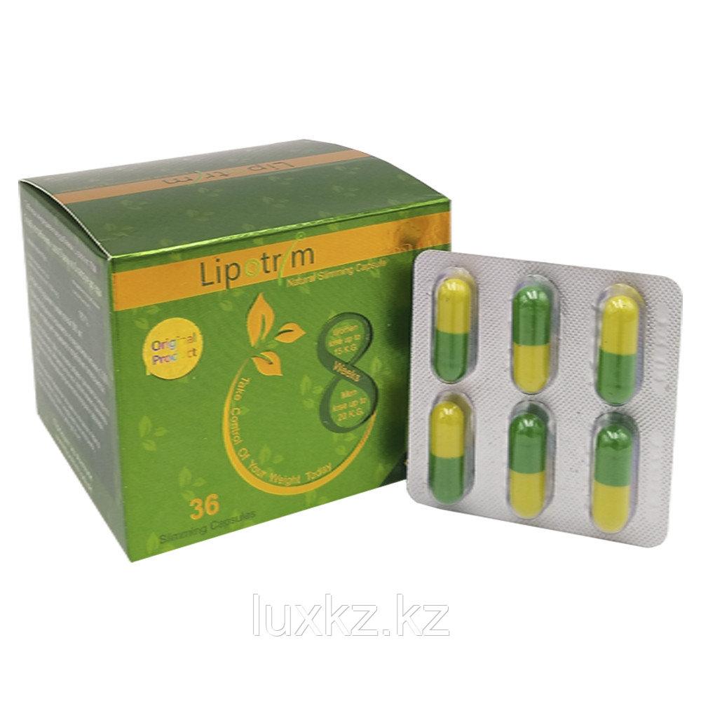 Капсулы Липотрим ( Lipotrim 36шт)