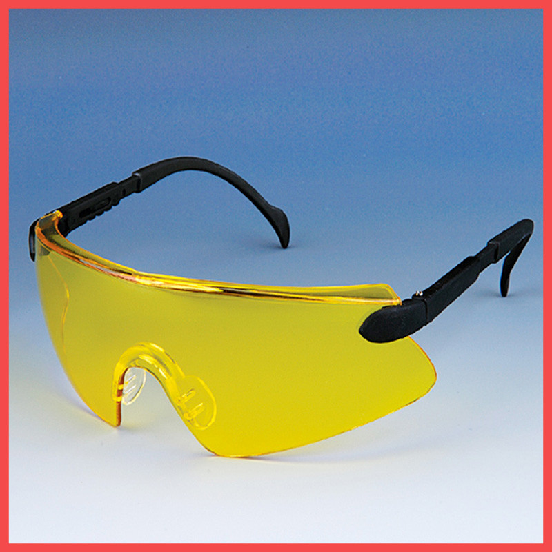Очки защитные Universal Yellow