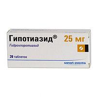 Гипотиазид 25 мг, №20, табл