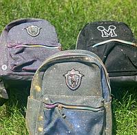 Сумка рюкзак с блестками