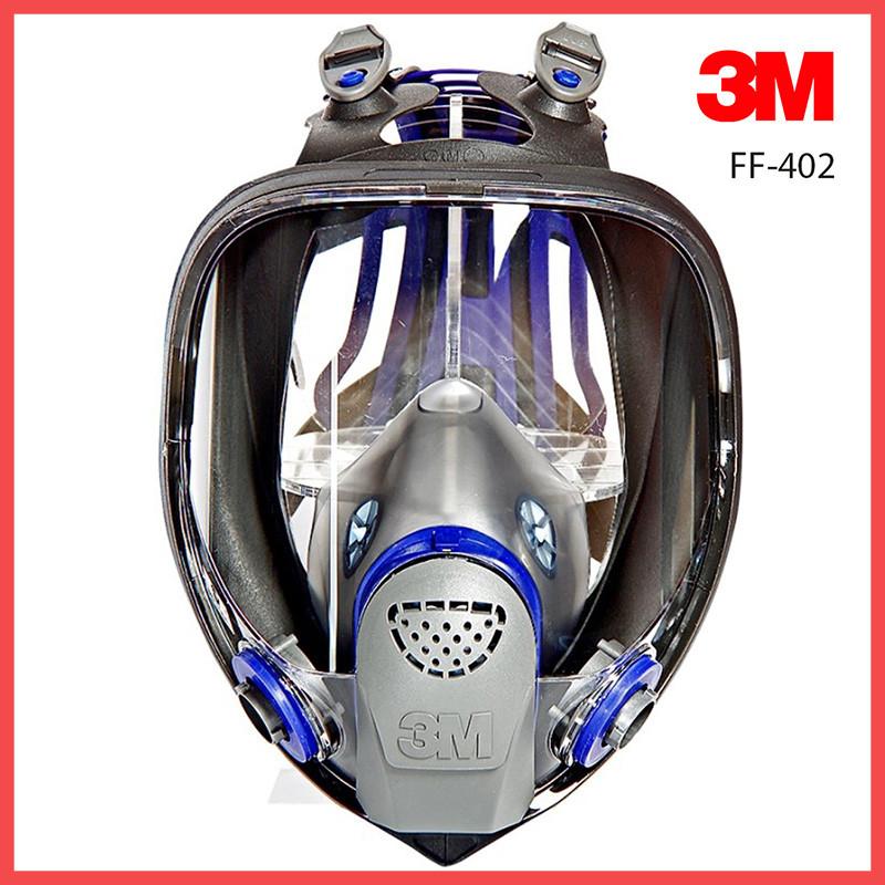 3M FF-402 полнолицевая маска