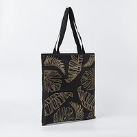 Сумка шопер «Листья», 35х0,5х40 см, отд без молнии, без подкладки, цвет чёрный