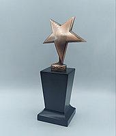 "Наградная статуэтка ""звезда"", фото 1"