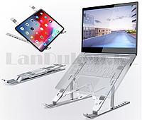 Подставка для телефона планшета и ноутбука складная металлическая с семью режимами положения