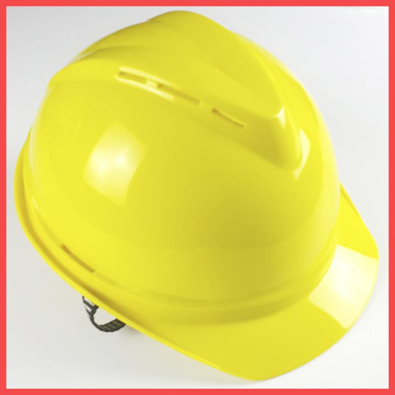 Каски защитные Comfort PRO Желтый