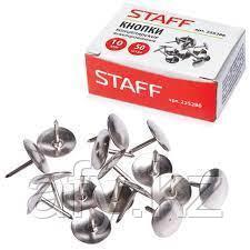 Кнопки Staff
