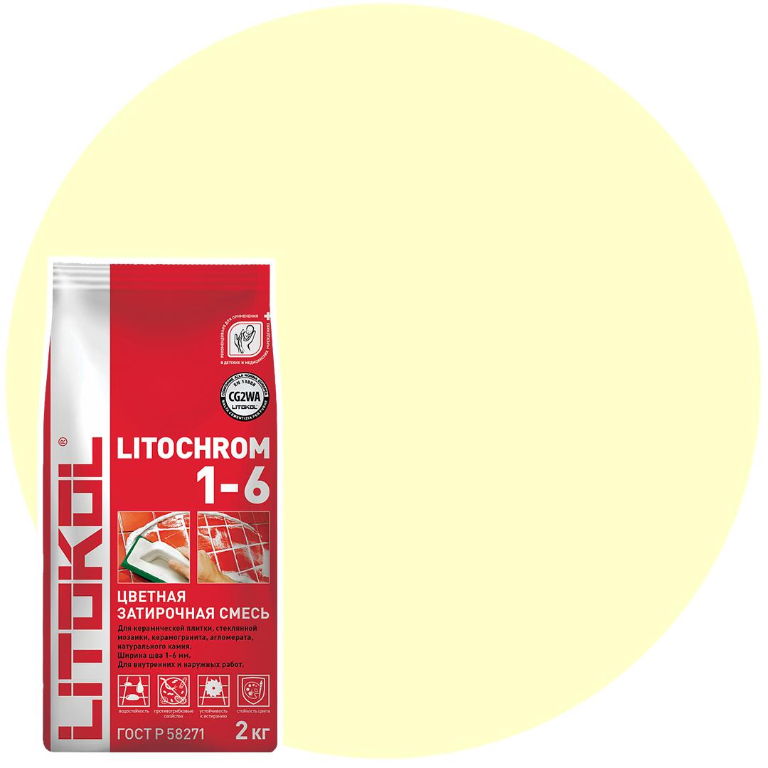 LITOCHROM 1-6 C.480 ваниль затир. смесь (2kg Al.bag) 8 шт