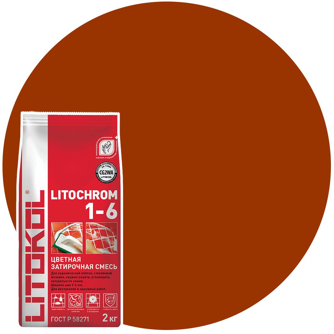LITOCHROM 1-6 C.500 кр.кирпич затир. смесь (2kg Al.bag) 15 шт