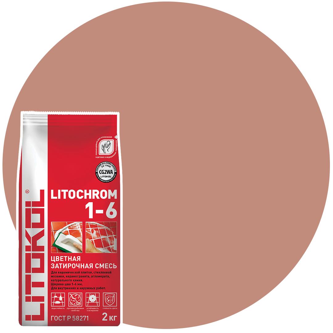LITOCHROM 1-6 C.90 кр.-коричневая-затир.смесь (2kg Al.bag) 8 шт