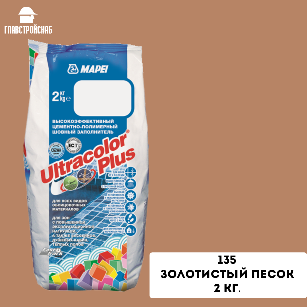 ULTRACOLOR PLUS № 135/2кг (Золотистый песок)