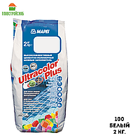 ULTRACOLOR PLUS № 100/2кг (Белый)